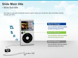 MP3 플레이어 내포성 다이어그램