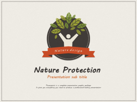 자연 보호 심볼 파워포인트