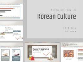 한국 전통 문화 와이드 파워포인트