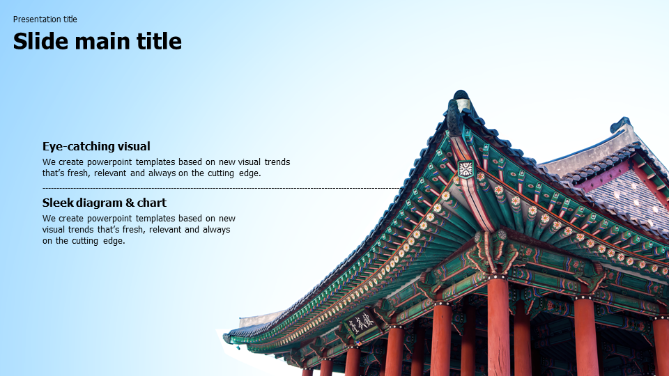 Korea ppt wide goodpello about korea ppt template toneelgroepblik Gallery