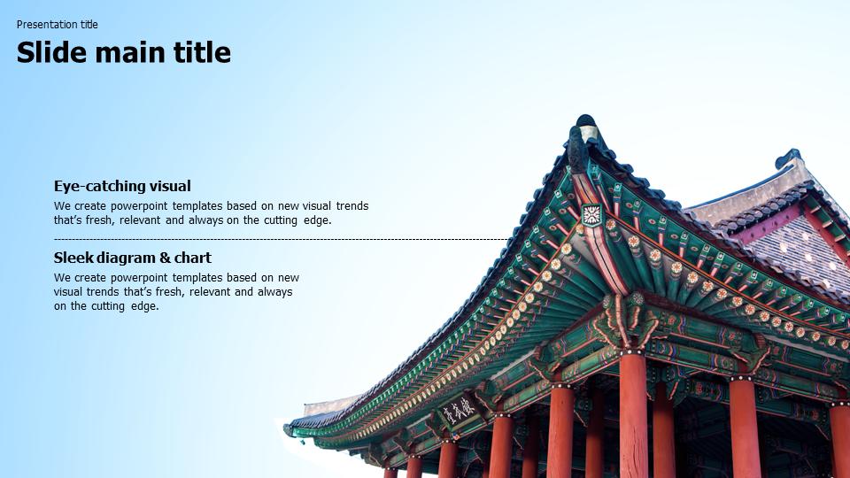 Korea ppt wide goodpello about korea ppt template toneelgroepblik Images