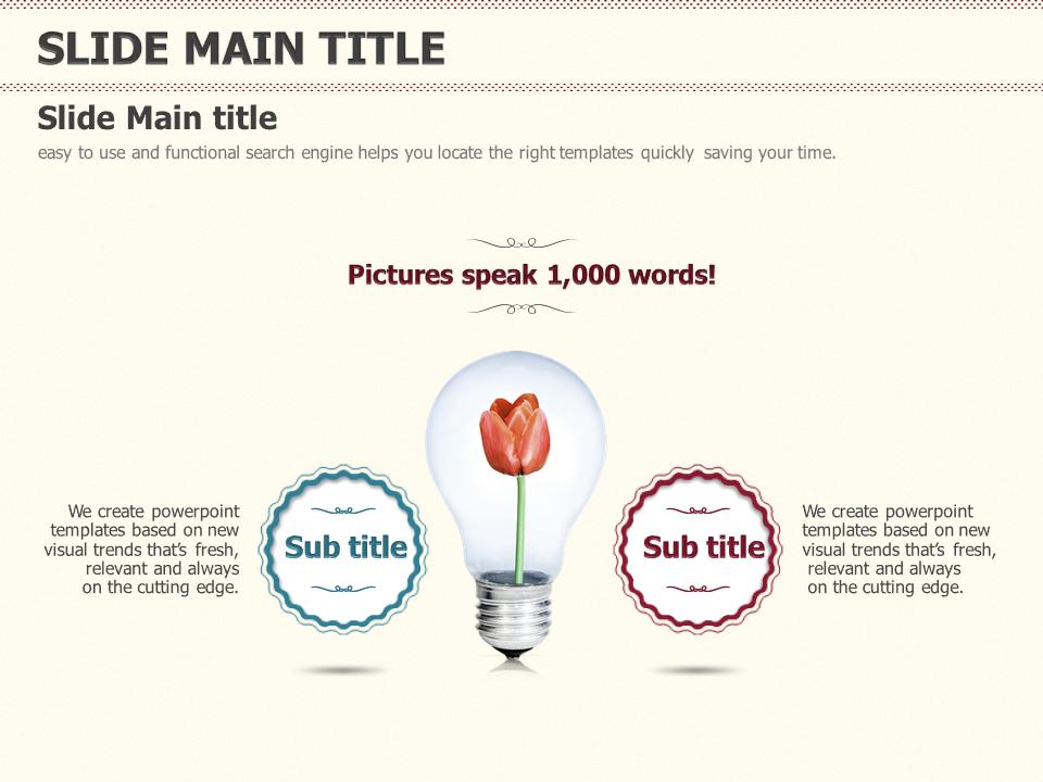 전구 속 꽃 이미지 발산형 다이어그램