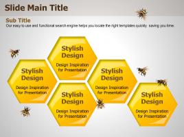 벌집모양 연결성 다이어그램