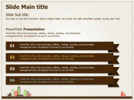 리본 모양 테이블 다이어그램 3