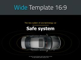 자동차 안전시스템 와이드 피피티 템플릿