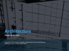 건축학 테마 피피티 디자인