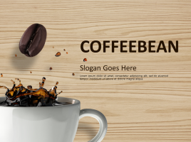 커피 원두 피피티 템플릿
