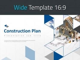 건축 기획 와이드 템플릿