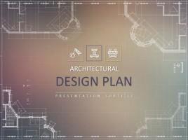건축 설계도 컨셉 파워포인트 템플릿
