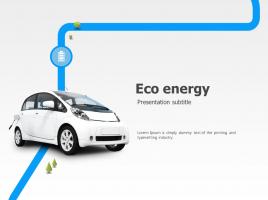 그린 에너지 자동차 애니메이션 피피티