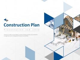 건축 기획 애니메이션 템플릿