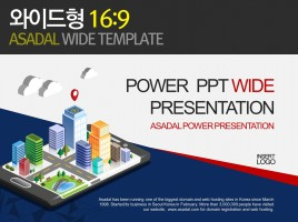 3D Graphic WIDE PPT