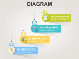 화살표 선형 다이어그램 11