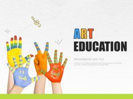 미술 교육 템플릿