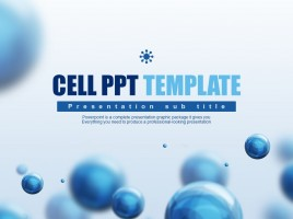 세포 피피티