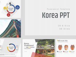 한국 와이드 프레젠테이션