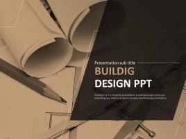 건물 설계 피피티