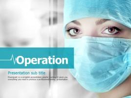 의료수술 템플릿
