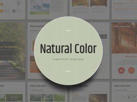자연 컬러 세로형 템플릿
