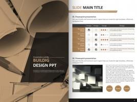 건설 설계 세로형 피피티