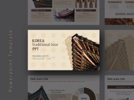 한국전통 투어 와이드 피피티