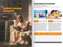 어린이 학습 교육 세로형 피피티
