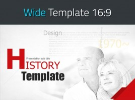 역사 와이드 템플릿