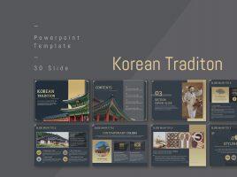 한국 전통 템플릿