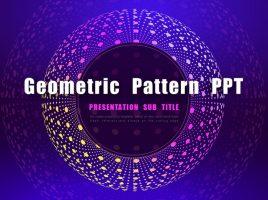 기하학 패턴 피피티