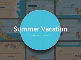 여름 방학 피피티