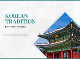 한국 전통 피피티