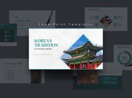 한국 전통 와이드 피피티