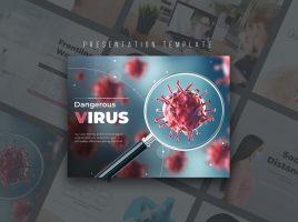 위험 바이러스 피피티
