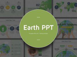 지구 피피티 템플릿