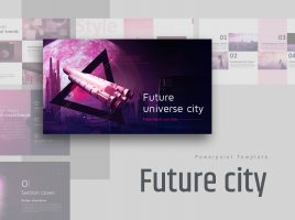 미래도시 와이드 템플릿
