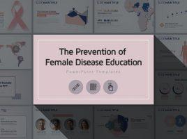 여성질환 예방교육 와이드 피피티