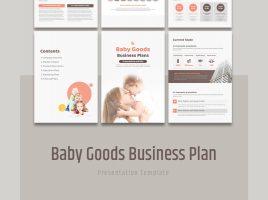 영유아용품 사업계획서 세로형 템플릿