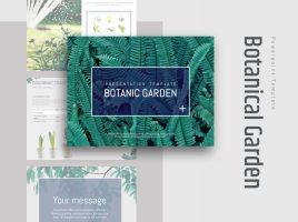 식물원 피피티