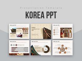 한국전통 투어 피피티