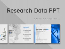 연구 데이터 피피티 템플릿