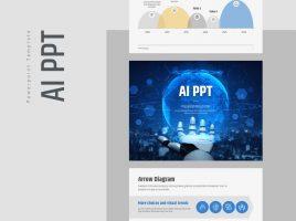 인공지능 PPT