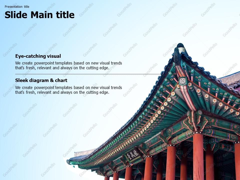 Vintage luxury floral background korea template powerpoint free about korea ppt template toneelgroepblik Images