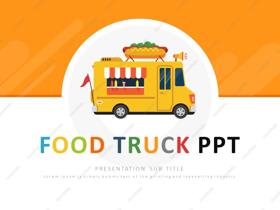 Food Truck Ppt 고퀄리티 프레젠테이션 템플릿 굿펠로