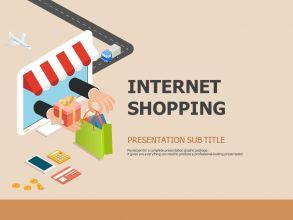 온라인 쇼핑 PPT