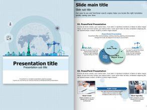 글로벌 도시 개발 세로형 피피티 템플릿