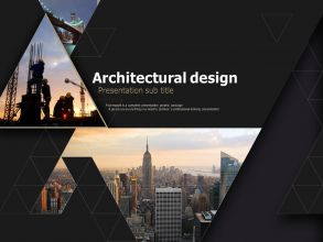 건축설계 피피티 템플릿