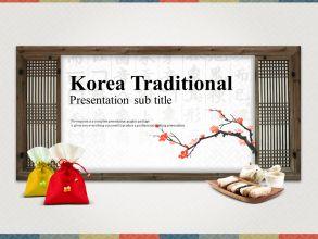 한국 전통 문화 파워포인트