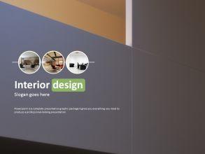 인테리어 디자인 피피티 템플릿