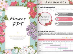꽃 세로형 피피티