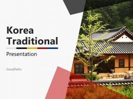 Special template product categories goodpello korea animated presentation toneelgroepblik Choice Image